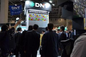 技術ポイントの体感ツアー@高機能塗料展|DNT