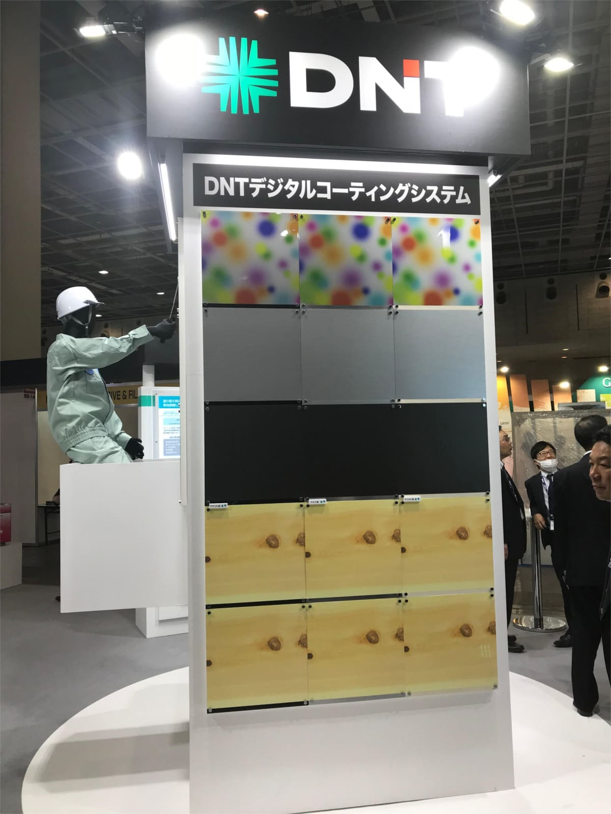 DNTデジタルコーティングシステム@高機能塗料展|DNT