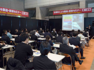 DNTの製品・技術セミナー|高機能塗料展(東京)@DNT