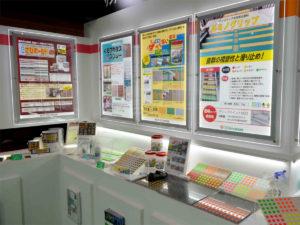 家庭用塗料『サンデーペイント』|高機能塗料展(東京)@DNT