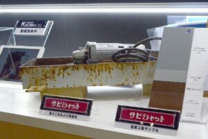 塗布型素地調整軽減剤|高機能塗料展(大阪)@DNT