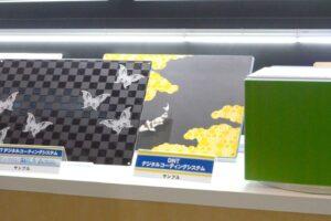 塗料とインクジェットのデジタル加飾|高機能塗料展(大阪)@DNT