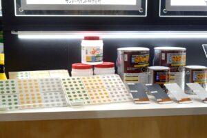 サンデーペイント製品類|高機能塗料展(大阪)@DNT